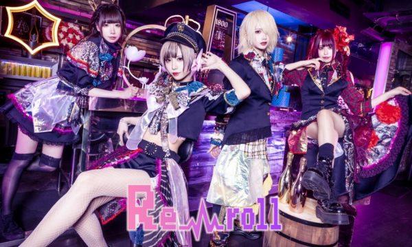 Re_roll